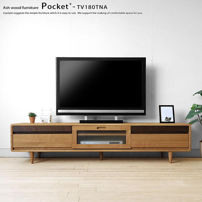 JOYSTYLE限定モデル 幅180cm タモ材 ウォールナット材 木製テレビ台 オイル仕上げ 角に丸みのあるデザインのテレビボード POCKET+TV180T ガラス扉付き ナチュラル色