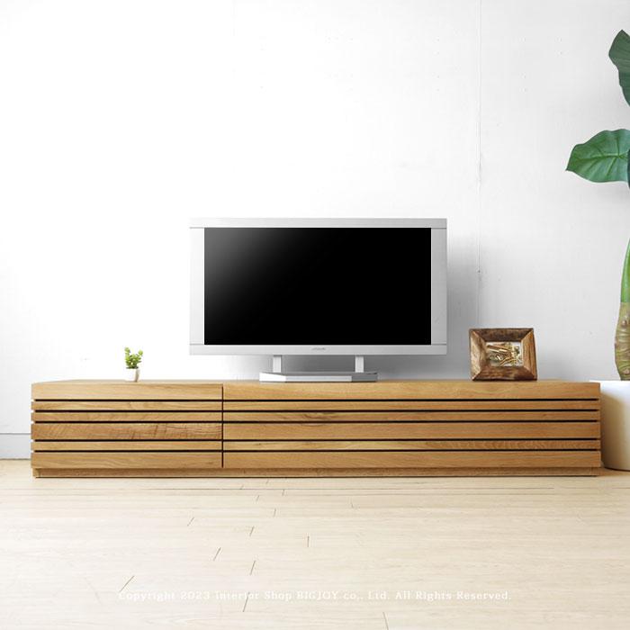 受注生産商品 幅150cm 180cm 210cm 240cm ホワイトオーク材 ホワイトオーク無垢材 木製テレビ台 和モダンテイストなテレビボード REGATO-TV180