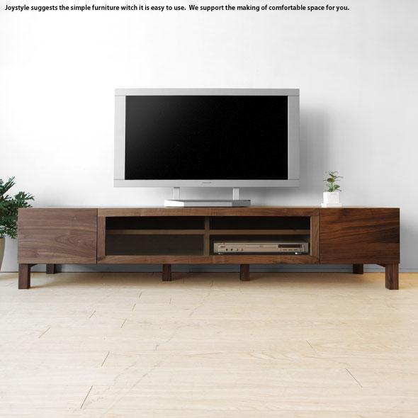 テレビ台 和モダンテイスト シンプルモダンデザイン ローボード テレビボード 開梱設置配送 幅164cm ウォールナット材 ウォールナット無垢材 木製