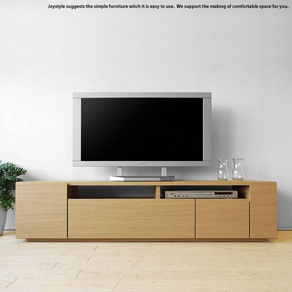 幅150cm ナチュラル色 和モダンテイスト ナチュラルテイスト 収納力があるシンプルモダンデザインのロータイプのテレビボード