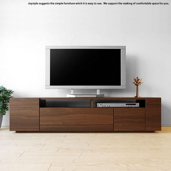 テレビ台 テレビボード 幅150cm ウォールナット色 和モダンテイスト 収納力があるシンプルモダンデザインのロータイプ