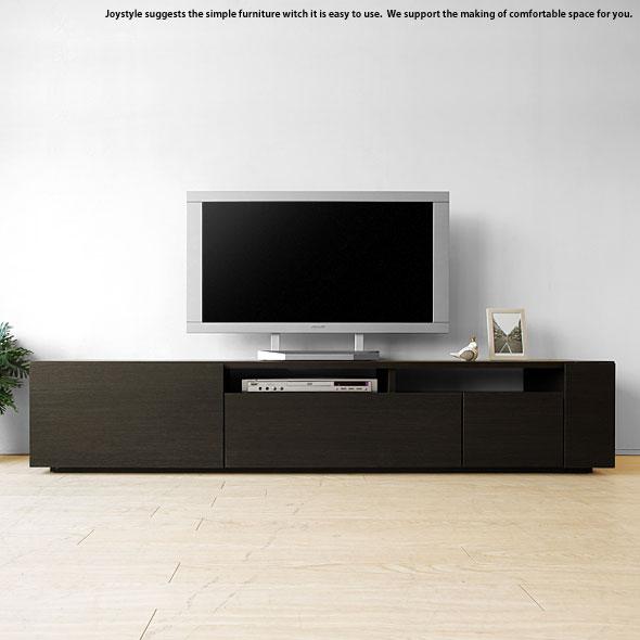 テレビ台 幅180cm ダークブラウン色 ブラック色 黒色 和モダンテイスト モノトーンコーディネート 収納力があるシンプルモダンデザインのロータイプのテレビボード
