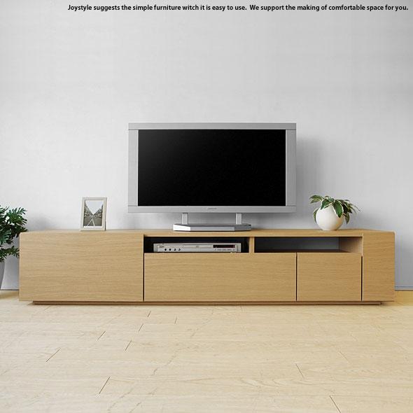 テレビ台 幅180cm ナチュラル色 和モダンテイスト ナチュラルテイスト 収納力があるシンプルモダンデザインのロータイプのテレビボード