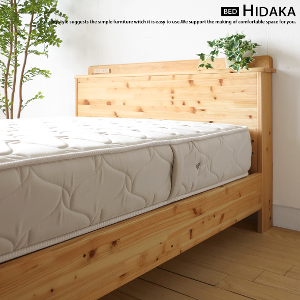 Joystyle Interior While The Domestic Production Bed Hidaka