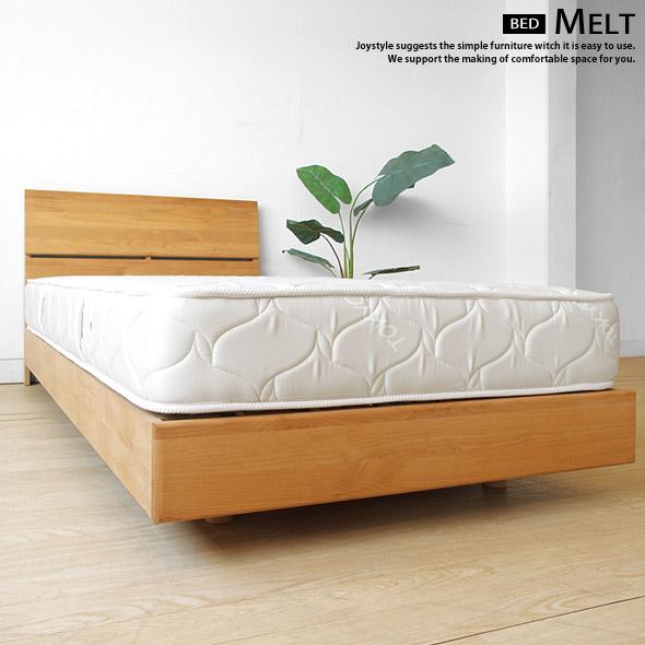 シングルベッド セミダブルベッド ダブルベッド受注生産商品 3サイズ アルダー材 アルダー無垢材 素材感が魅力 ロータイプ ベッドフレーム 桐スノコベッド フットボードの角が丸い安心設計の国産ベッド MELT