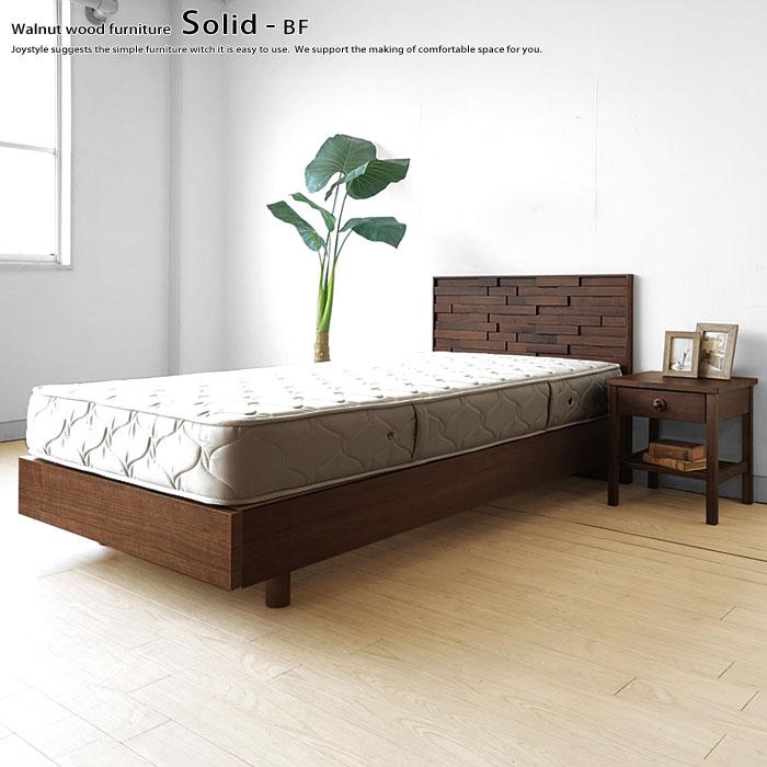 アウトレット撮影品処分 シングルサイズ ウォールナット材を使用したオシャレなベッドフレーム 石畳やレンガを彷彿とさせる芸術性の高いデザイン スノコベッド 木脚で浮いた開放感のあるデザイン SOLID-BF-WN