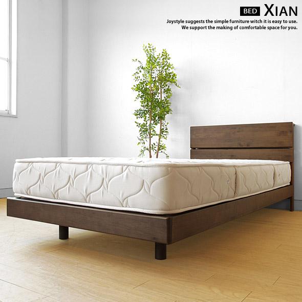 シングルベッド セミダブルベッド ダブルベッドの3サイズ 受注生産商品 アルダー材 アルダー無垢材を贅沢に使用した素材感が魅力のロータイプのベッドフレーム 桐スノコベッド 国産ベッド XIAN ウォールナット色 ナチュラル色 2色展開