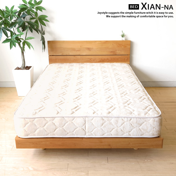 Two Colors Of Bed Frame Paulownia Drainboard Bed Domestic Production Bed XIAN Natural Color Walnut Color Development Of A Low Type Featuring A Feel Of