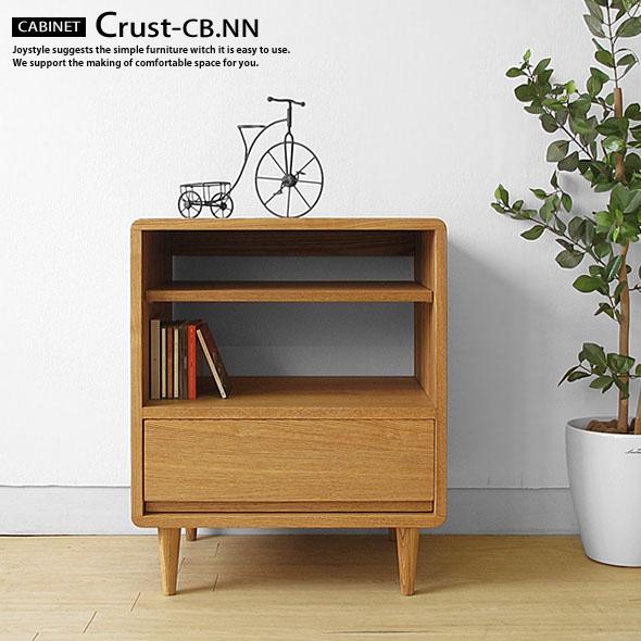 タモ材 タモ天然木 タモ無垢材を使用した角に丸みのあるデザインのAVキャビネット 北欧テイストのサイドキャビネット チェスト CRUST-CB-NN