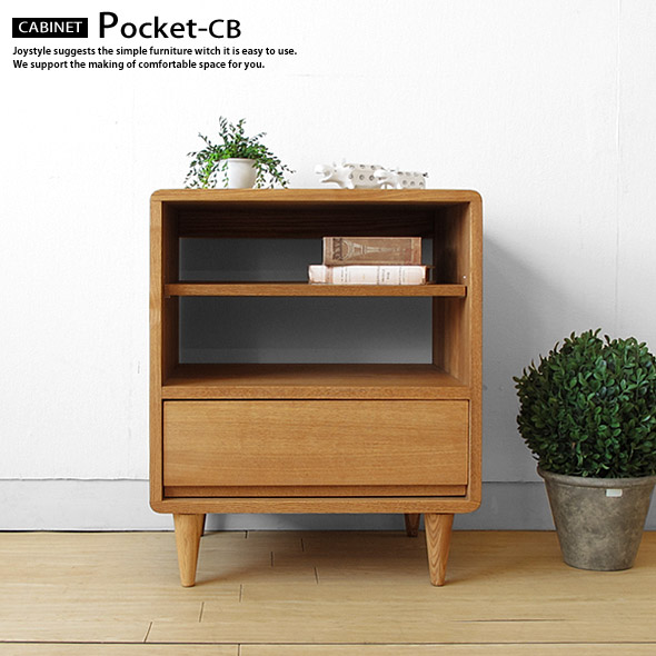 Design A Rounded Corner Using The Ash Solid Wood AV Cabinet POCKET CB  Natural Color Shop Limited Original Settings * Currently Dark Color Missing  In The ...