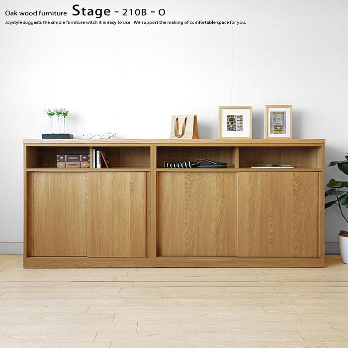 受注生産商品 スライド扉 キャビネット ユニット家具 サイドボード カウンター天板もあります 食器棚 STAGE-210B-O ナラ材