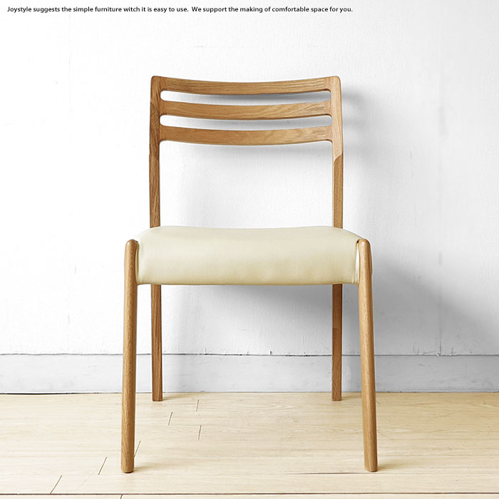 ダイニングチェア 北欧 ナラ無垢材 椅子 木製 ナチュラル カバーリングチェア カバーの下はPVC張り ナラ材