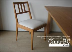 【受注生産商品】ブラックチェリー材 ブラックチェリー無垢材 天然木 木製椅子 シンプルなデザインのダイニングチェア CIMA-BC