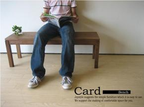 【受注生産商品】幅90cm ウォールナット材 ウォールナット無垢材 天然木 木製ベンチ シンプルなデザインのダイニングベンチチェア CARD-WN