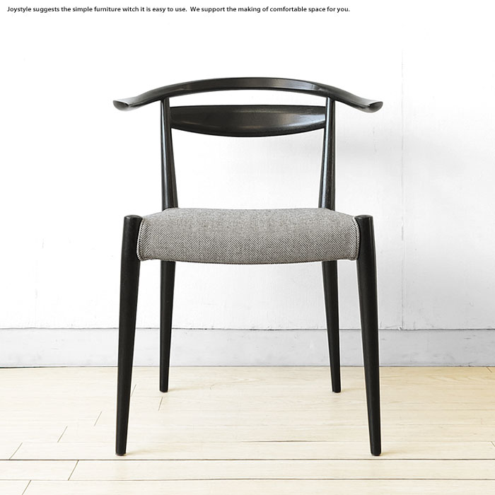 ダイニングチェア ナラ材 受注生産商品 椅子 木製 カバーリング 北欧 ブラック 軽量チェア