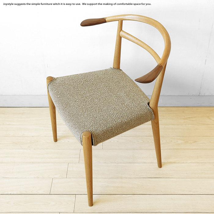 ダイニングチェア 受注生産商品 北欧 椅子 木製 カバーリング ウォールナット材 ナラ材 ツートン 国産 軽量チェア