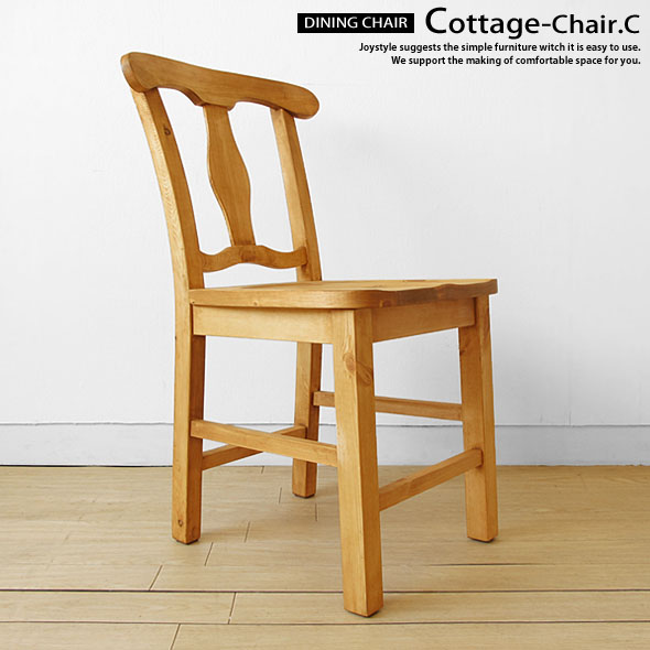 Dining Chair Cottage C Net Limited Original Setting Of The Antique