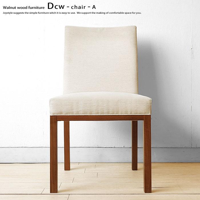 アウトレット展示品処分 ウォールナット材 ウォールナット無垢材 木製椅子 座と背にクッション材が入ったダイニングチェア 布張り DCW-CHAIR-A