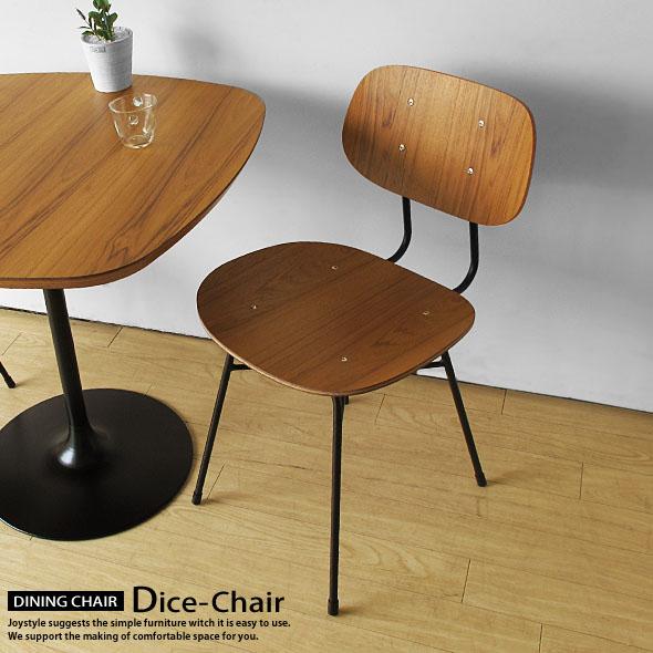 ミッドセンチュリー モダン チークアイアンチェア ダイニングチェア Dice-Chair