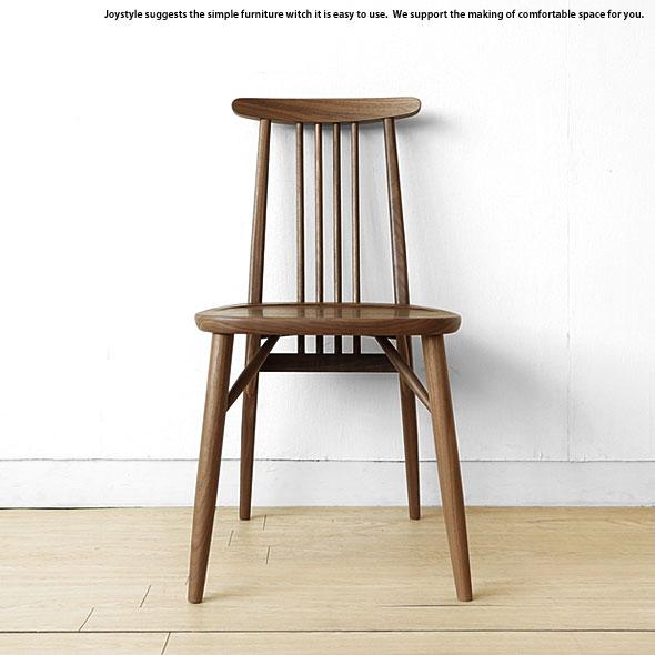 ウォールナット材 ウォールナット無垢材 天然木 木製椅子 ウィンザースタイルのダイニングチェア スポークデザイン ウィンザーチェア 板座 アンティーク風