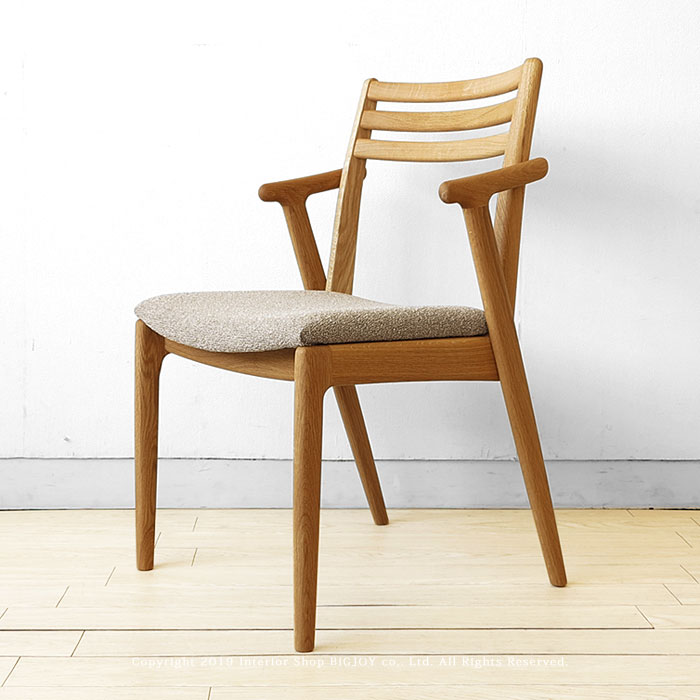 ダイニングチェア 受注生産商品 オーク材 オーク無垢材 木製 椅子 オイル仕上げ ナチュラルテイスト モダンデザイン 丸みのある柔らかなデザイン 北欧テイスト