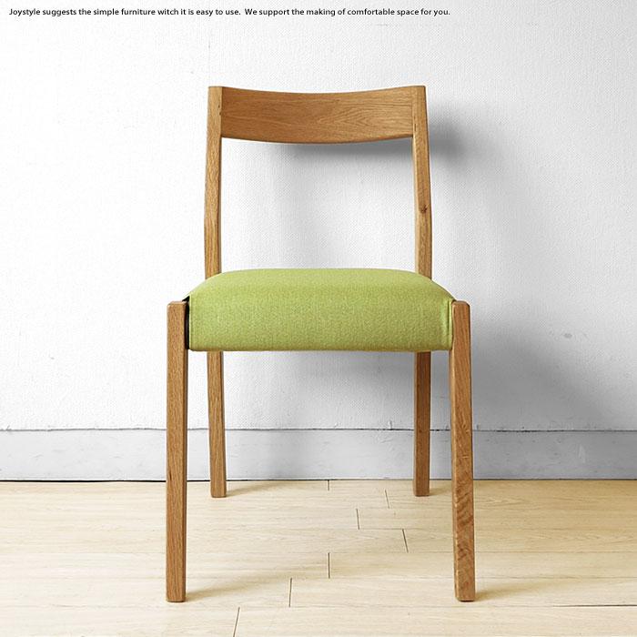 ダイニングチェア ホワイトオーク材 ホワイトオーク無垢材 天然木 木製椅子 シンプルでオーソドックスなデザイン