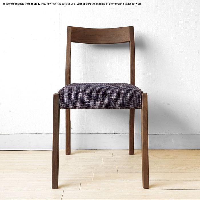 ※現在欠品中、次回入荷予定は5月下旬以降です。ダイニングチェア ウォールナット材 ウォールナット無垢材 木製椅子 いろんなテイストに合わせやすい シンプル 丸みのあるオシャレなカバーリングチェア