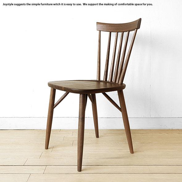 ウォールナット材 ウォールナット無垢材 天然木 木製椅子 ウィンザースタイルのダイニングチェア ウィンザーチェア 板座
