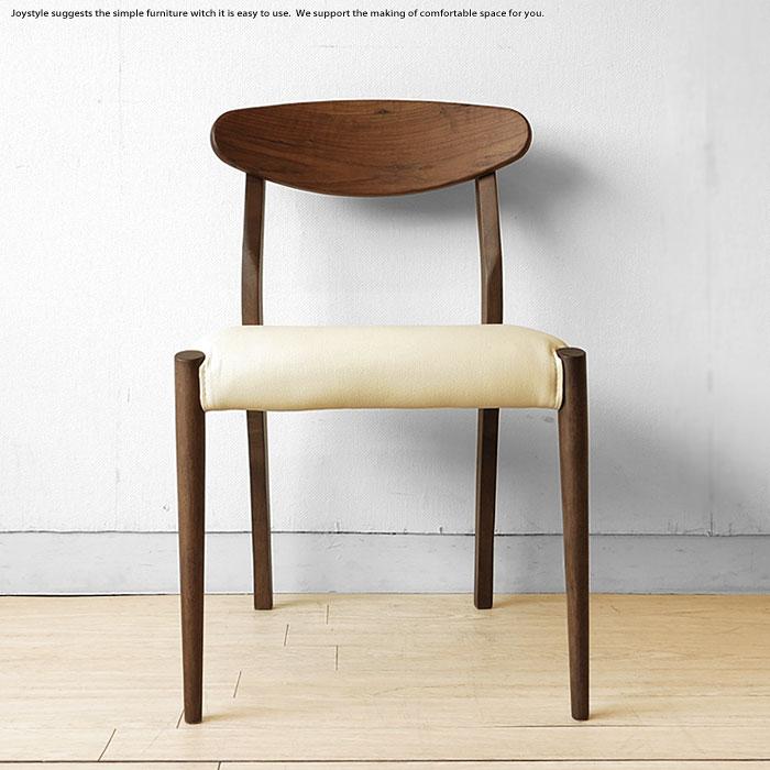 アウトレット撮影品処分 ダイニングチェア PVC張り 椅子 木製ウォールナット無垢材 ラバー材