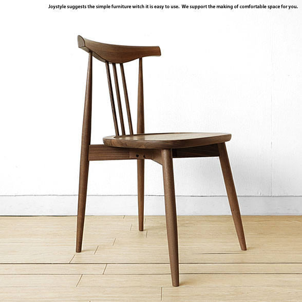 Dining Chair Spoke Design Windsor Chair Board Seat SAND CHAIR Of The Walnut  Materials Walnut Pure Materials Tree Wooden Chair Windsor Style