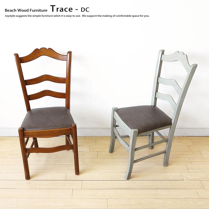 アウトレット展示品処分 ブナ材 ブナ無垢材 アンティークの雰囲気漂う家具をイメージした個性的なチェア ブナ天然木 木製椅子 ヴィンテージ風ダイニングチェア 曲線を多く取り入れた柔らかい印象のデザインが特徴