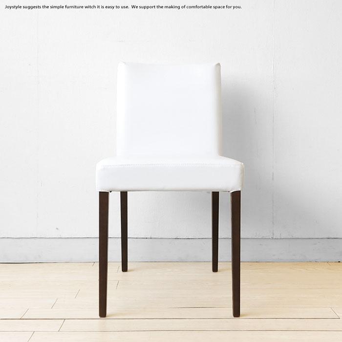 タモ材 ブラウン色 シックモダン レザー張りの椅子 ホワイトレザー ダイニングチェア TRAP