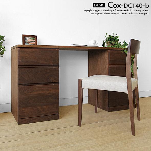 The Unit Desk COX DC140 B (u203b Chair Separate Sale) Net Shop Limited Original  Setting Which Put Two 140cm In Width Walnut Materials Walnut Pure Materials  Tree ...