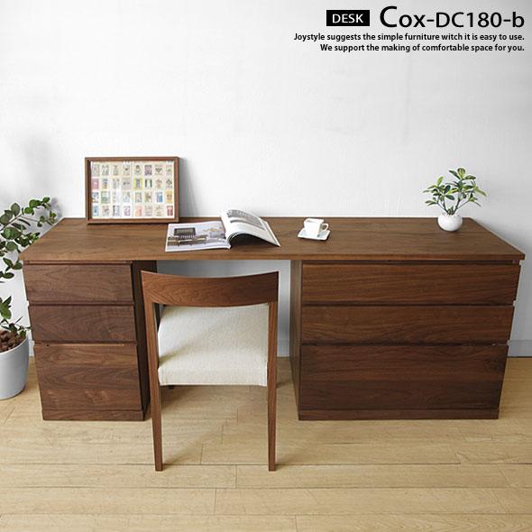 The Unit Desk COX DC180 B (u203b Chair Separate Sale) Net Shop Limited Original  Setting Which Put Two 180cm In Width Walnut Materials Walnut Pure Materials  Tree ...