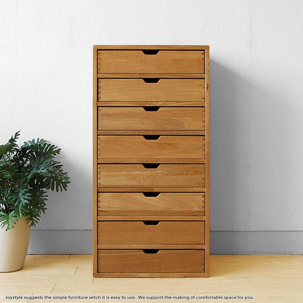 幅40cm 高さ80cm 引き出しにも全てナラ無垢材を使用したシンプルな8段チェスト ナラ材 ナラ天然木 木製 ナチュラルテイスト チェスト