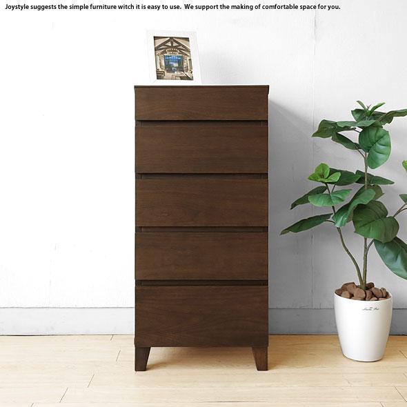 チェスト 5段チェスト サイドチェスト 幅40cm ウォールナット材 天然木 木製 シンプルモダンデザイン