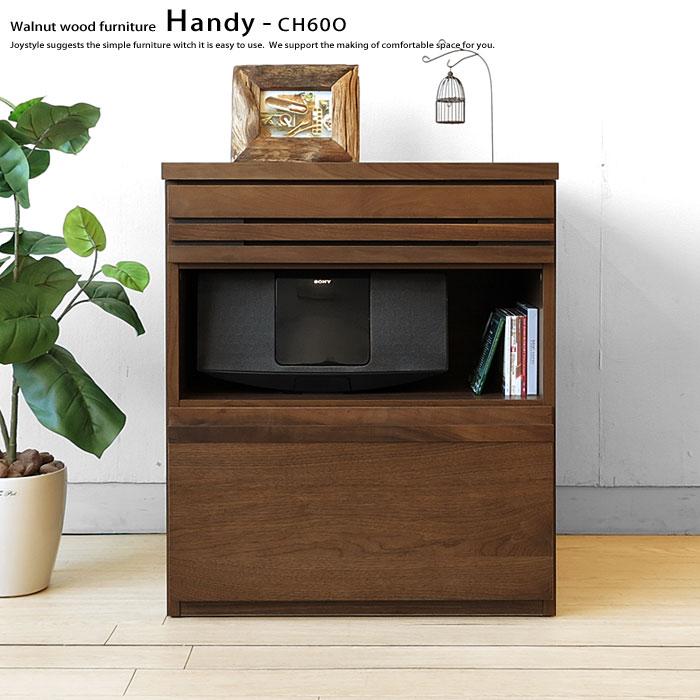 幅60cm ウォールナット材 チェスト モダンデザイン 木製 引き出し 洋服タンス HANDY-CH60OW
