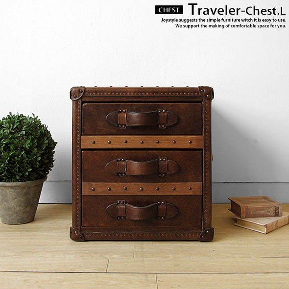Leather And 鋲打 ちの Lotze Strike Side Table TRAVELER CHEST L Net Shop ...