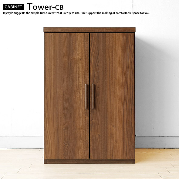 幅60cm 天板と4タイプのユニットを左右上下に組み合わせてキッチンボード、ダイニングボードになります ユニット収納家具 TOWERシリーズ キャビネットユニット+60天板
