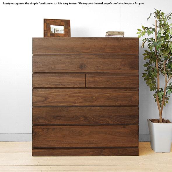 6段チェスト ハイチェスト 幅105cm ウォールナット材 ウォールナット無垢材 天然木 木製 すべての引き出しがスライドレール付きで使いやすい