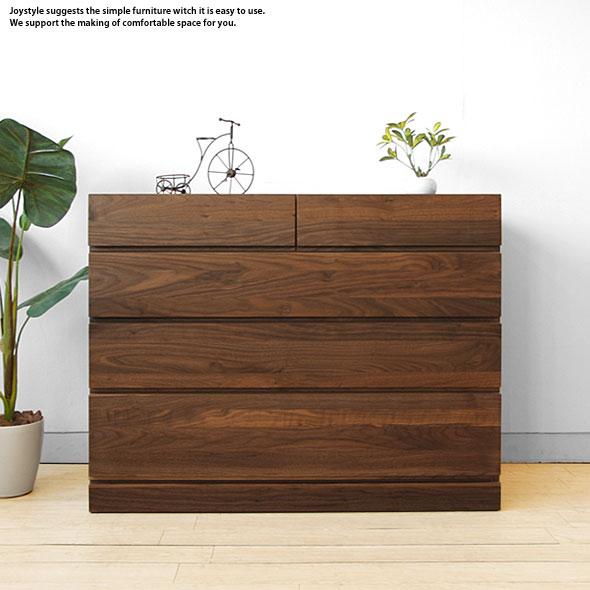 幅105cm ウォールナット材 ウォールナット無垢材 天然木 木製 すべての引き出しがスライドレール付きで使いやすい4段チェスト ローチェスト