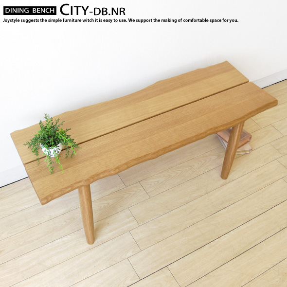 Wondrous 45 90 200 Cm Height 34 44 Cm Choose White Oak Wood White Oak Solid Wood Wood Are Painted Orderdyneingbenchichea City Db Na Internet Shop Limited Gmtry Best Dining Table And Chair Ideas Images Gmtryco