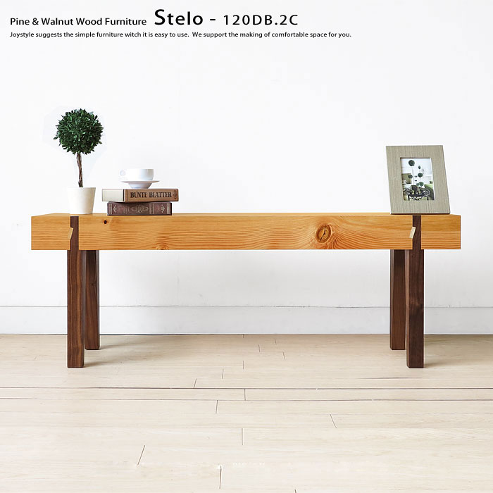 Wondrous Use Of Materials Dining Bench 120Cm In Width Stelo Which There Is A Clause In Featuring A Floor Board Of Two Tone Dining Bench Woodenness Chair Pabps2019 Chair Design Images Pabps2019Com
