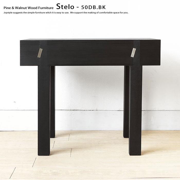 ダイニングベンチ 国産 日本製 受注生産 パイン無垢材とウォールナット無垢材を使用したブラックカラー 幅50cm STELO