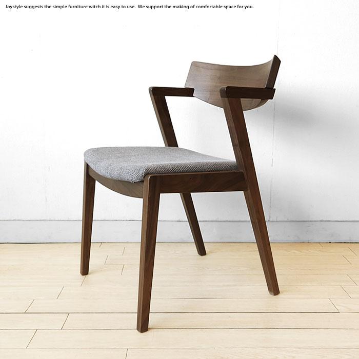 ダイニングチェア ウォールナット無垢材を使用したスタイリッシュなデザイン ウォールナット材 木製椅子 ワイドタイプのアームチェア カバーリングチェア