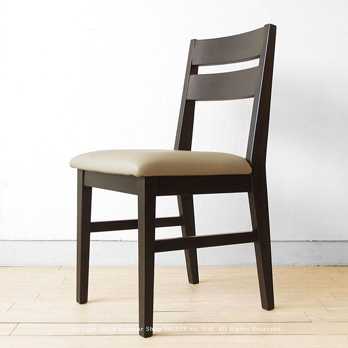 デスクチェア ダイニングチェア ニレ材 木製椅子 レザー張り 水汚れも拭き取るだけの簡単手入れ シンプルデザイン 高級感のあるダークブラウン色 チェア