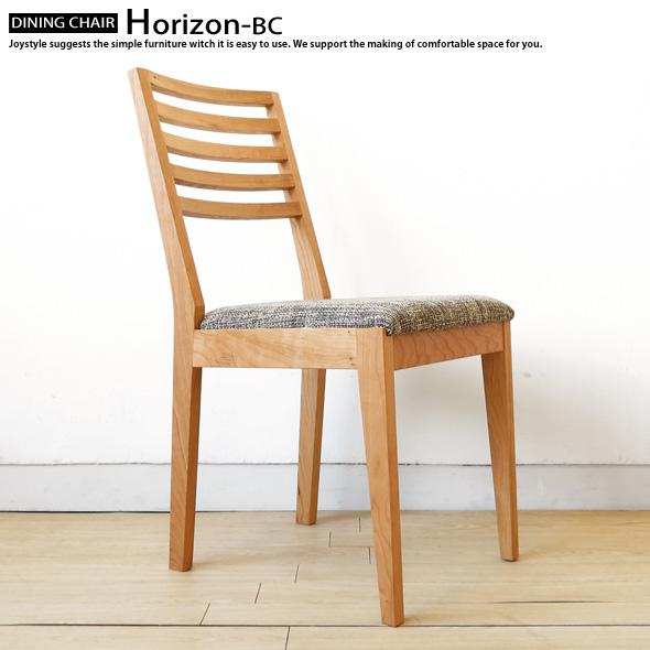 ダイニングチェア 受注生産商品 ブラックチェリー材 ブラックチェリー無垢材 木製椅子 シンプルなスタイル スタンダードなデザインのイス HORIZONーBC ※ウォールナット材でもオーダー可能!