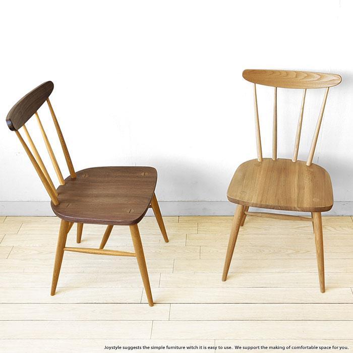 ※現在ナチュラル色欠品中、次回入荷予定は4月下旬頃です。ニレ材 ニレ無垢材 ニレ天然木 木座 木製椅子 ナチュラルテイスト ウィンザーチェア アンティークチェアをモチーフにしたダイニングチェア ※ニレ材とウォールナット材を使用したツートンカラーも選べます