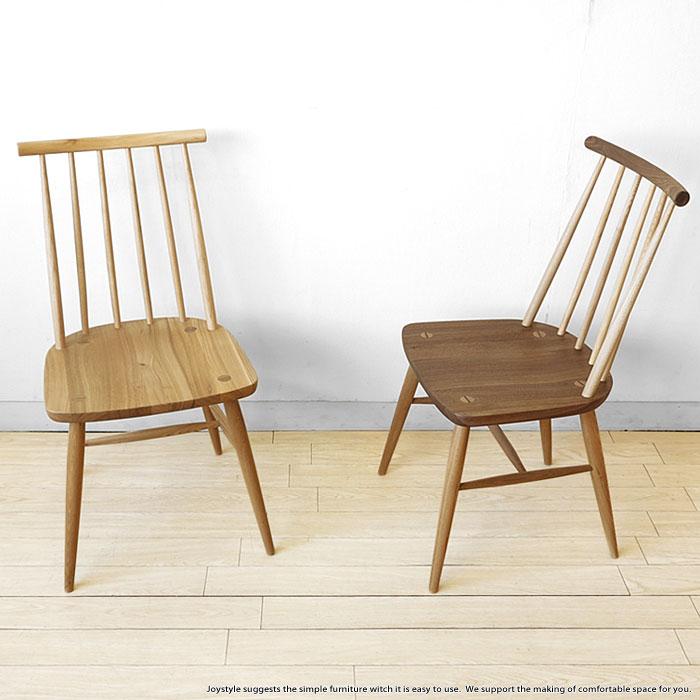 ※現在欠品中、次回入荷予定は4月下旬頃です。ニレ材 ニレ無垢材 ニレ天然木 木座 木製椅子 ナチュラルテイスト ウィンザーチェア アンティークチェアをモチーフにしたダイニングチェア ※ニレ材とウォールナット材を使用したツートンカラーも選べます