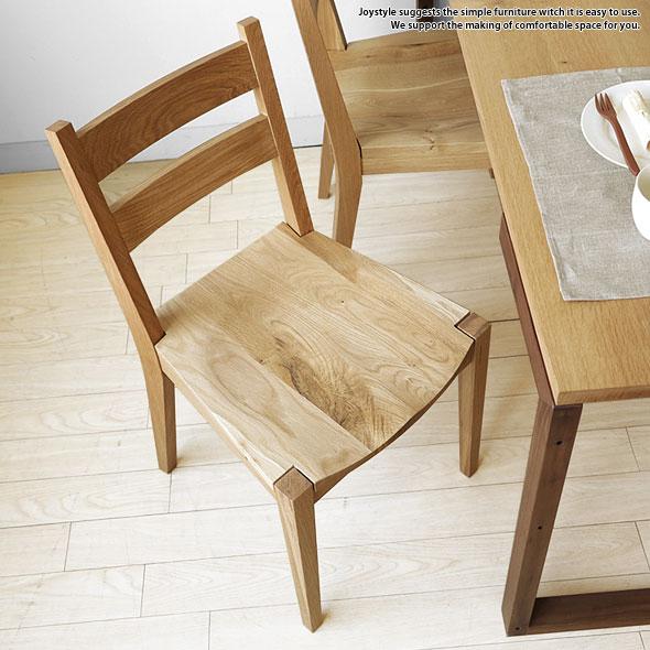 国産の節ありナラ材使用 ナラ無垢材 ナラ天然木 国内の工場で丁寧に作られた無骨で存在感あるダイニングチェア 木製椅子